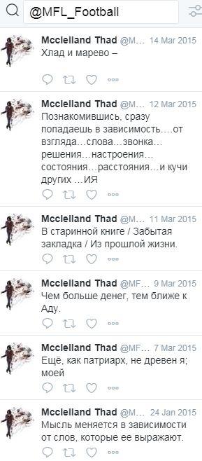 MFL Twitter